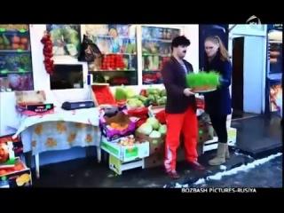Bozbash Pictures Rusiya izle - Tam Versiyada - Reklamsız