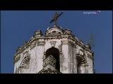 *Мехико. От Ацтеков до Испанцев. Мировые сокровища культуры