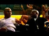 Майк Тайсон Флойд Мейвезер и 50 Cent