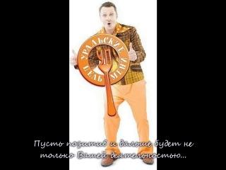 С днём рождения, Максим Ярица!!!))))