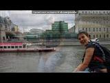 «москоу-сити 2009» под музыку Т9 - Ода Нашей Любви (Вдох-Выдох). Picrolla