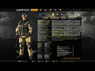 Warface: Выбиваем АК 47