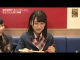YNN [NMB48 CHANNEL] Akashi Natsuko Presents - Nattsu ramen. Часть 2