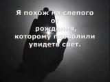 Буктрейлер по книге Дэниела Киза