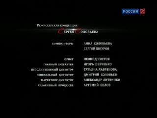 Сергей Урусевский (из цикла Сергея Соловьева