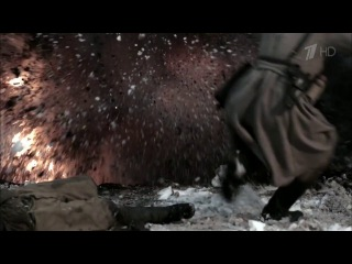 Война и мифы: 4-я Серия