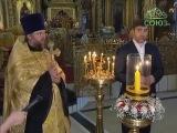 Общенародная акция Свеча памяти в Москве