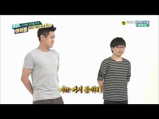 [SHOW] MBC Every 1 Weekly Idol.148 - MC BoMi & MC IlHoon [140528]