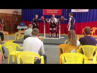 Константин Беляков присед 300 кг