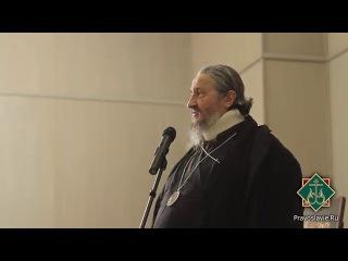 Святитель ФОТИЙ ВЕЛИКИЙ и его время. Епископ Афанасий (Евтич).