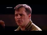 Виталий Гогунский (Марк Бернес) Шаланды полные кефали. Один в один