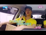[Видео] 140629 | If You Love Ep.6 | Chansung