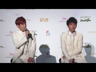 [VID] [140521] INFINITE 1.2.3 Showcase in Seoul | Press Conference by OBS News