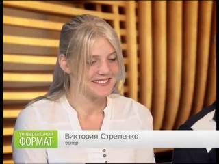 Телеканал Самара-ГИС - Универсальный формат - О бокинге и не только