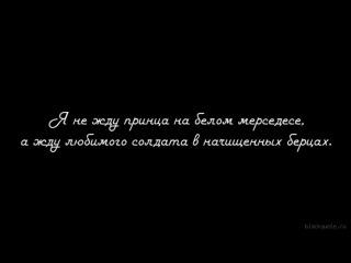 Людочка)