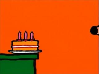 Мультфильм День рождения Maisy Mouse