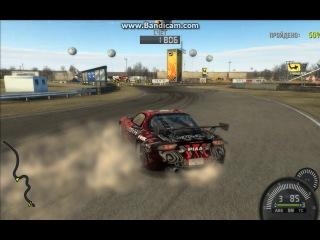 Need For Speed Pro Street (Гонка дрифт)