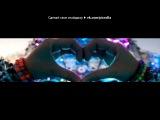 С моей стены под музыку Sunrise Inc feat. Da Fleiva - Indiferente (Original Radio Edit) vk.comradiolive24. Picrolla