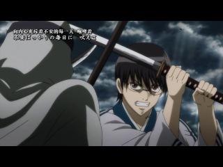 [Fragment] Gintama Kanketsu-hen - Yorozuya yo Eien Nare (SPYAIR - Genjou Destruction)