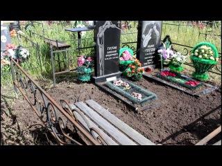 на могиле у Вадима Глухова