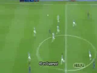 Lionel_Messi_Vse_goly_2012
