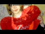 С моей стены под музыку Яков Кирсанов &amp Денис Годицкий (Happy Sovok) - Девушка за рулем. Picrolla