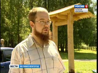 В память основателя музея Витославлицы Леонида Красноречьева отлит специальный колокол