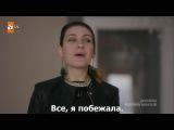 Сегодняшний человек дворца- 21 серия (русские субтитры)