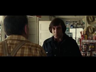 Сцена на заправке из фильма