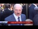 Lukaşenko Ukraynada separatçıları məhv etməyə çağırdı