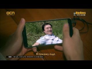 [Big Boss] Загадки Бога [4 сезон] (2 серия) (русские субтитры)