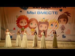 Лауреаты I степени Международный конкурс Хрустальное сердце мира г Н Новгород 2014г