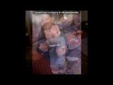 «братик» под музыку Nayer & Pitbull (Ния & Питбуль) - Suavemente. Picrolla