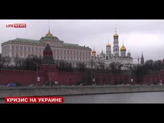 Россия оставляет за собой право защищать население Юго-Востока