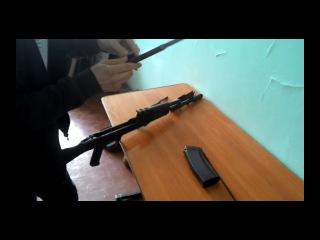 сборка и разборка AK-74