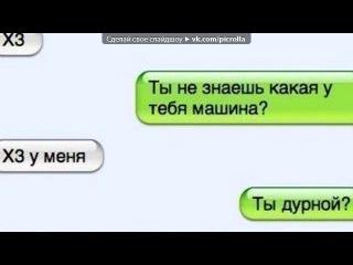 «Со стены Тазы Валят©» под музыку Ян______Dobrekov - песня ворлд оф танкс про средний танк т34. Picrolla