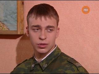 Солдаты 15-й сезон 20-я серия