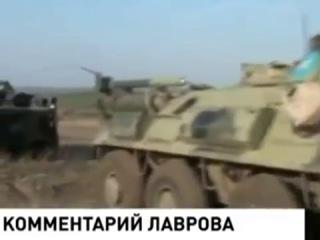 12.06.2014 НАТО достало Россию. Лавров коментирует. Новости за последний час