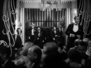 Эпизоды с Джин Харлоу из фильма 1932 года