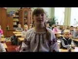 Відеозвернення до наших військових від Баришівської ЗОШ №2.