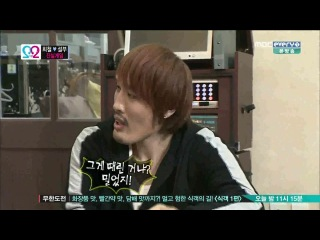 [VID] 140510 MBC We Got Married Global Edition with Sunggyu cut