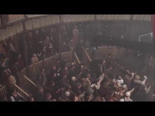 Съемочный процесс фильма