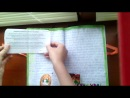 Личный дневник Насти