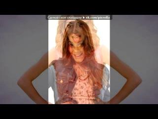 «С моей стены» под музыку Лара и Леон (из сериала виолетта)СЛ. - песня Виолетты. Picrolla