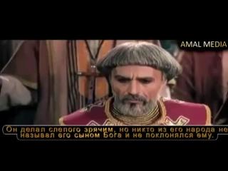 Доводы из Библии и Торы о пророчестве Мухаммада (да благословит его Аллаh и приветствует).