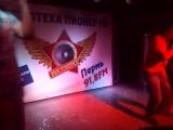 дискотека пионер FM