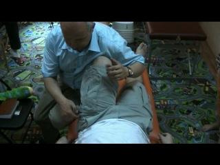 Техники Гранд Остеопатии