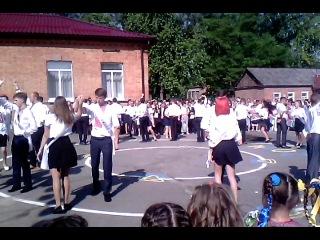 Випуск 2014 р. ЗОШ 24 м. Кременчук 11 клас