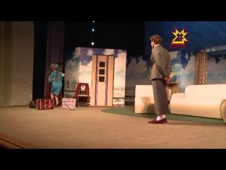 Национальная телерадиокомпания Чувашии / Премьера спектакля «Боинг-боинг» состоится на сцене русского драматического театра