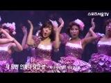 [Musical] Sunny  Singin' In The Rain Musical Showcase